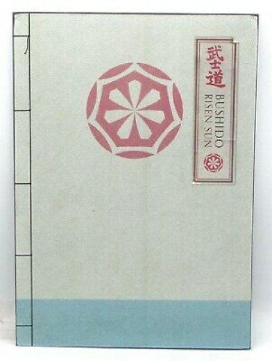 Bushido - Risen Sun