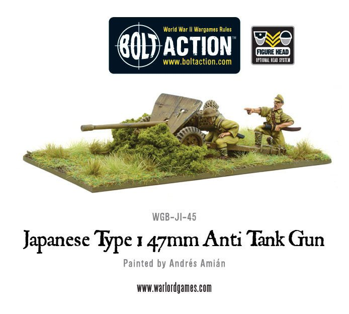 BA - Japanese - Type 1 47mm Anti Tank Gun
